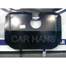 Chapon Cubrecarter Reforzado Toyota Corolla